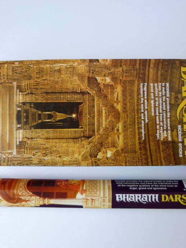 Bharath darshan