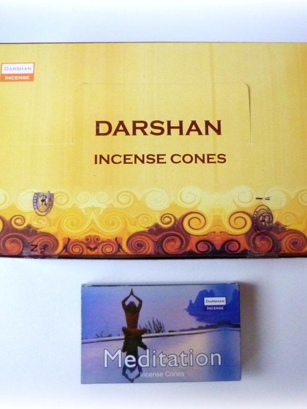 Darshan Meditation