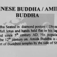 Chinese Buddha / Amida Buddha