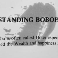 Standing Boboho / Happy Buddha